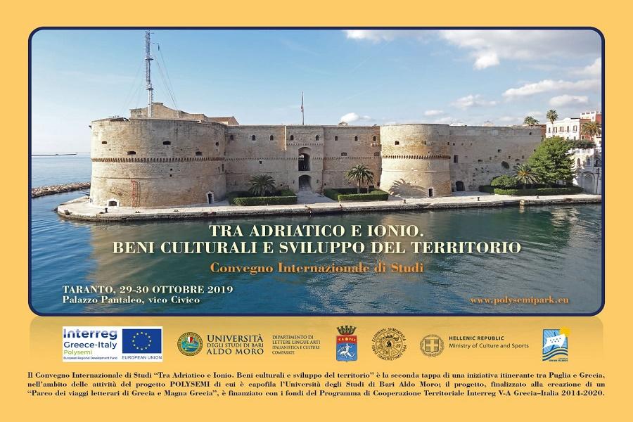 """Palazzo Pantaleo ospita il Convegno Internazionale di Studi """"Tra Adriatico e Ionio"""""""